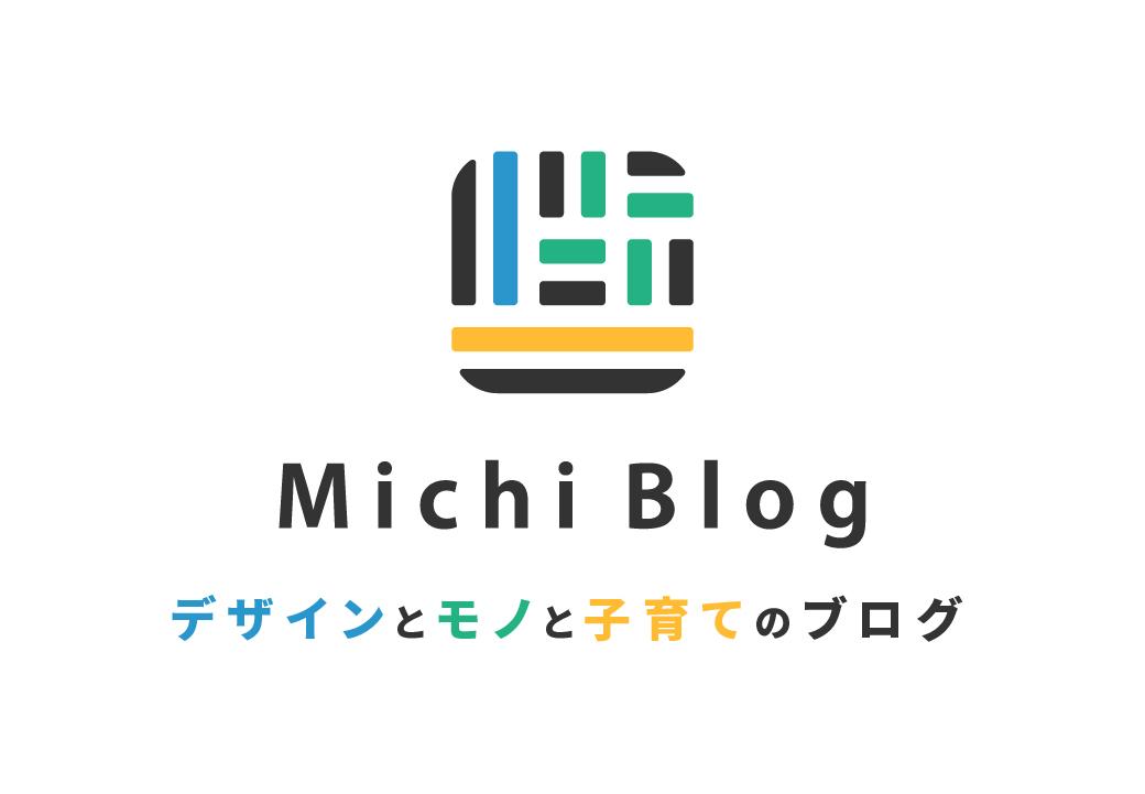 Michi Blog